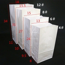 5 pcs Recycling PE lined White Paper Take Away Packaging for Hamburger Fast Food Shopping Bag