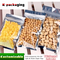 5 pcs Food Grade 3-side Heat Sealing Foil Ziplock Bags Mylar Foil Bags for Spices Bulk Wholesales