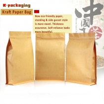 5 pcs Food Grade Quad Seal Kraft Bag With Zipper Paper Snack Packaging Bag Supplies