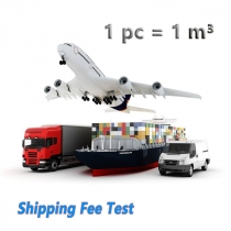 Shipping Fee Test 1pc=1m³