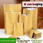 5 pcs 3-side Seal Flat Foil Brown Kraft Paper Bag Sealable Small Paper Pouch for Food or Tea