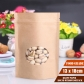 5 pcs Wholesale Food Grade Stand up Ziplock Kraft Pouch Custom Paper Bag Manufacturers