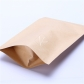 5 pcs Wholesales Thick Kraft Ziplock Stand up Pouch Custom Coffee Bags with Valve